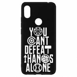 Чехол для Xiaomi Redmi S2 You can't defeat thanos alone