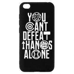 Чехол для Xiaomi Redmi Go You can't defeat thanos alone