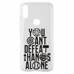 Чехол для Xiaomi Mi Play You can't defeat thanos alone