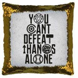 Подушка-хамелеон You can't defeat thanos alone