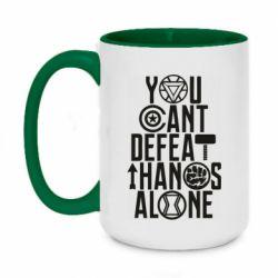 Кружка двухцветная 420ml You can't defeat thanos alone