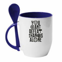 Кружка с керамической ложкой You can't defeat thanos alone