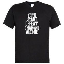 Мужская футболка  с V-образным вырезом You can't defeat thanos alone