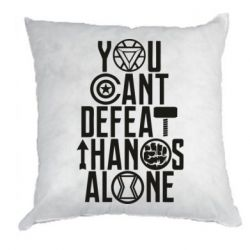 Подушка You can't defeat thanos alone