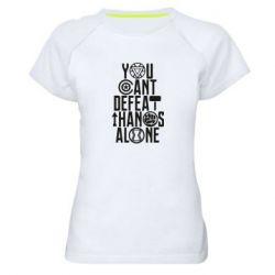 Женская спортивная футболка You can't defeat thanos alone