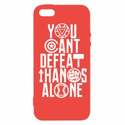 Чехол для iPhone5/5S/SE You can't defeat thanos alone