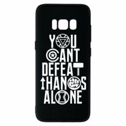 Чехол для Samsung S8 You can't defeat thanos alone