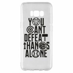 Чехол для Samsung S8+ You can't defeat thanos alone