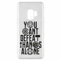 Чехол для Samsung S9 You can't defeat thanos alone