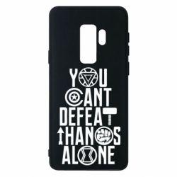 Чехол для Samsung S9+ You can't defeat thanos alone