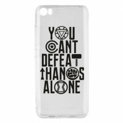 Чехол для Xiaomi Mi5/Mi5 Pro You can't defeat thanos alone