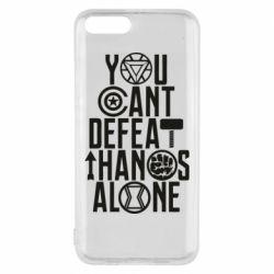 Чехол для Xiaomi Mi6 You can't defeat thanos alone
