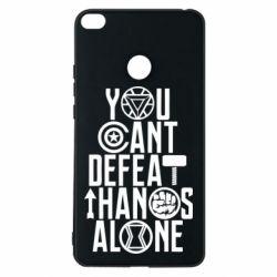 Чехол для Xiaomi Mi Max 2 You can't defeat thanos alone