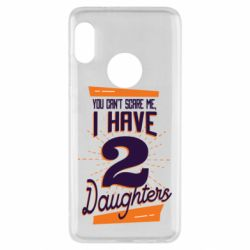 Чехол для Xiaomi Redmi Note 5 You can't scare me i have 2 daughters