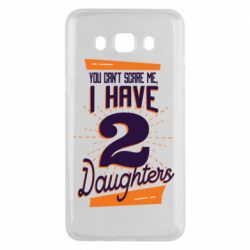 Чехол для Samsung J5 2016 You can't scare me i have 2 daughters