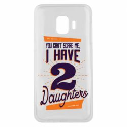 Чехол для Samsung J2 Core You can't scare me i have 2 daughters