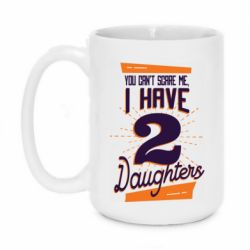 Кружка 420ml You can't scare me i have 2 daughters