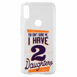 Чехол для Xiaomi Mi Play You can't scare me i have 2 daughters