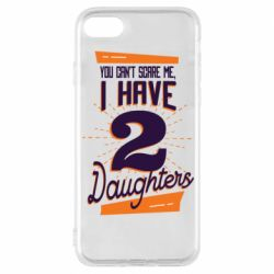 Чехол для iPhone 8 You can't scare me i have 2 daughters