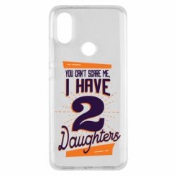 Чехол для Xiaomi Mi A2 You can't scare me i have 2 daughters