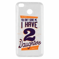Чехол для Xiaomi Redmi 4x You can't scare me i have 2 daughters