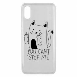 Чехол для Xiaomi Mi8 Pro You cant stop me