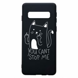 Чехол для Samsung S10 You cant stop me