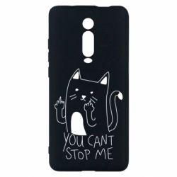 Чехол для Xiaomi Mi9T You cant stop me