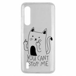 Чехол для Xiaomi Mi9 Lite You cant stop me