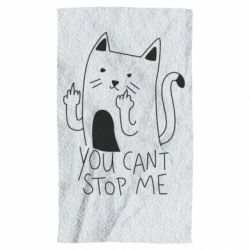 Полотенце You cant stop me