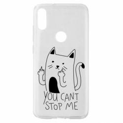 Чехол для Xiaomi Mi Play You cant stop me