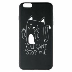 Чехол для iPhone 6 Plus/6S Plus You cant stop me