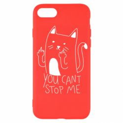 Чехол для iPhone 7 You cant stop me