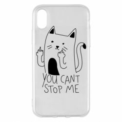Чехол для iPhone X/Xs You cant stop me