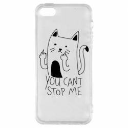 Чехол для iPhone5/5S/SE You cant stop me