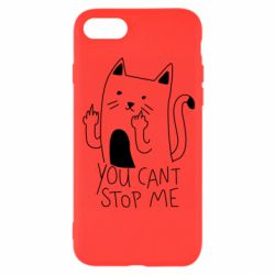 Чехол для iPhone 8 You cant stop me