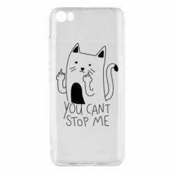 Чехол для Xiaomi Mi5/Mi5 Pro You cant stop me