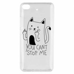 Чехол для Xiaomi Mi 5s You cant stop me