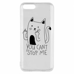 Чехол для Xiaomi Mi6 You cant stop me