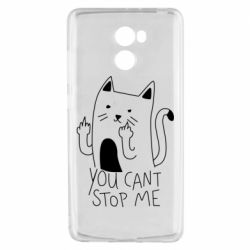 Чехол для Xiaomi Redmi 4 You cant stop me