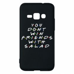 Чохол для Samsung J1 2016 You don't friends with salad