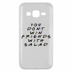 Чохол для Samsung J2 2015 You don't friends with salad
