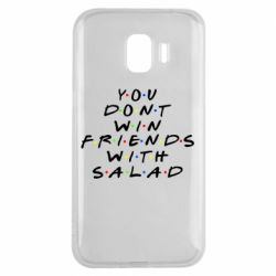 Чохол для Samsung J2 2018 You don't friends with salad