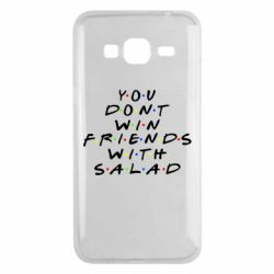 Чохол для Samsung J3 2016 You don't friends with salad