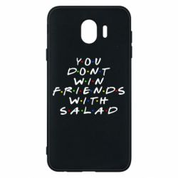 Чохол для Samsung J4 You don't friends with salad