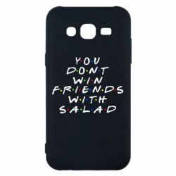 Чохол для Samsung J5 2015 You don't friends with salad