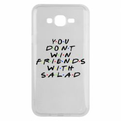 Чохол для Samsung J7 2015 You don't friends with salad