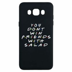 Чохол для Samsung J7 2016 You don't friends with salad