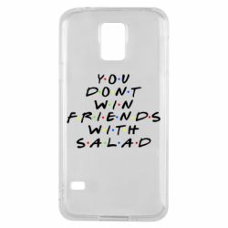 Чохол для Samsung S5 You don't friends with salad