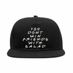 Снепбек You don't friends with salad